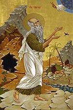 Święty Paweł Pierwszy Pustelnik